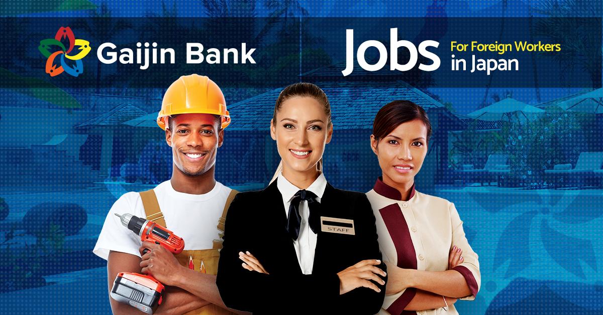GaijinBank - Job Search: All Jobs